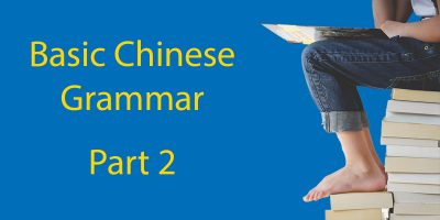 Basic Chinese Grammar and Sentence Structures – Part 2