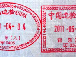 China Visa Stamp
