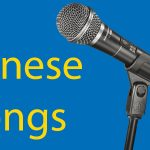Chinese Songs 🎧 12 Songs in Chinese You Have To Listen To Thumbnail
