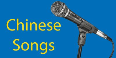 Chinese Songs – 12 Songs in Chinese You Have To Listen To