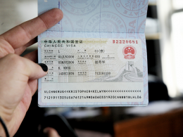 Chinese Visa - All you need to know