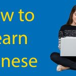 The Complete Guide on How to Learn Chinese (in 2021) 🏆 13 Tips For Success Thumbnail