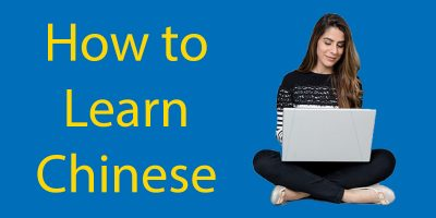 How to Learn Chinese – 13 Tips For Success