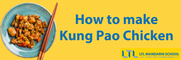 How to make Kung Pao Chicken - Large