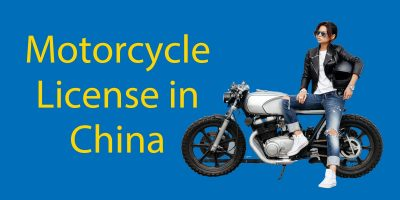 Motorcycle License in China (in 2020) – The Complete Guide 🏍