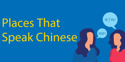Countries That Speak Chinese // + The Best Place to Study