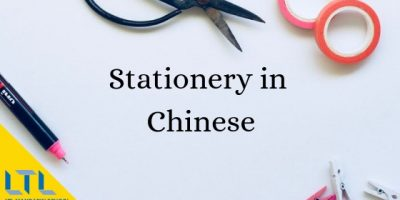 Stationery in Chinese – What's Inside your Pencil Case?
