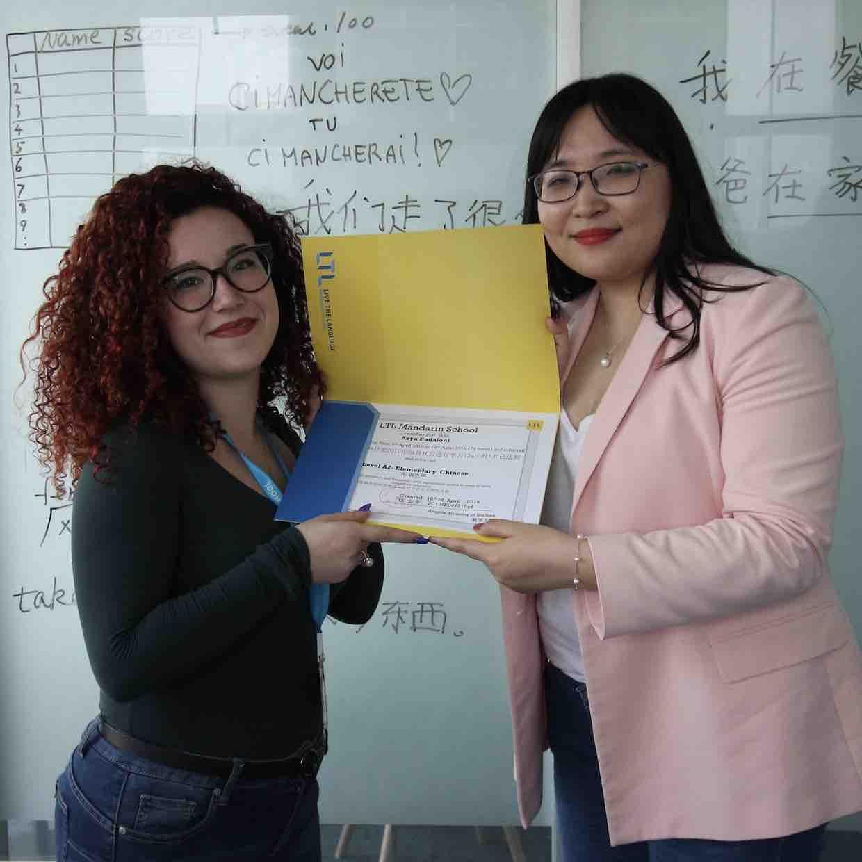 Study Chinese in China