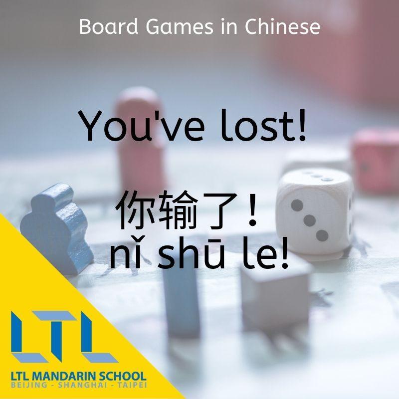 Chinese Board Games - Learn Mandarin the fun way