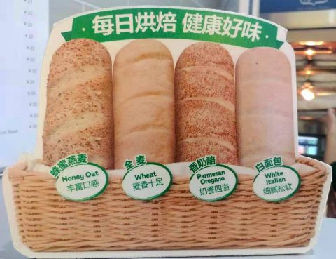 bread in chinese