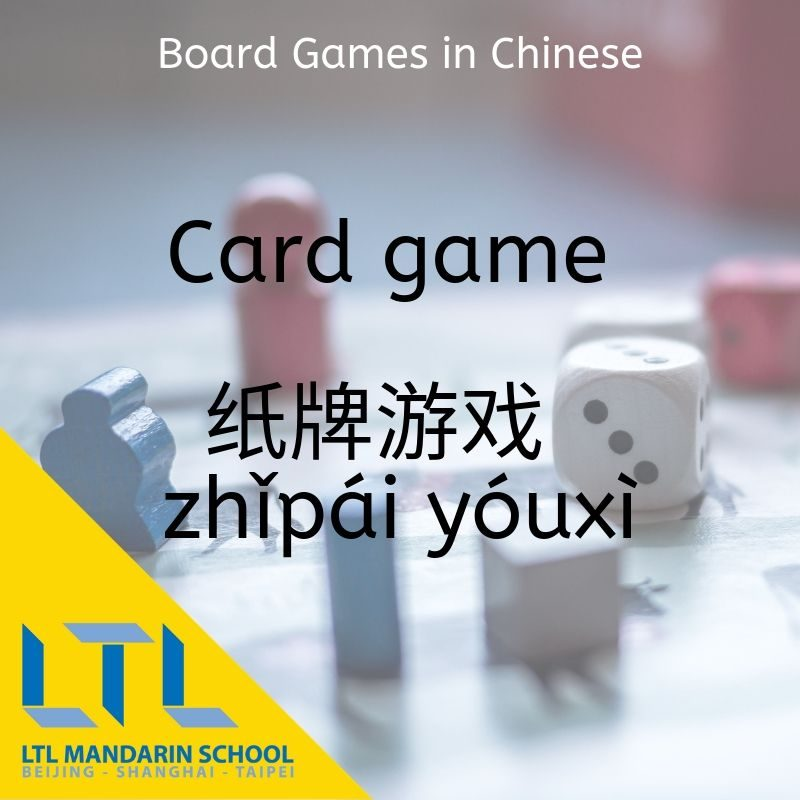 Learn Chinese with Board Games