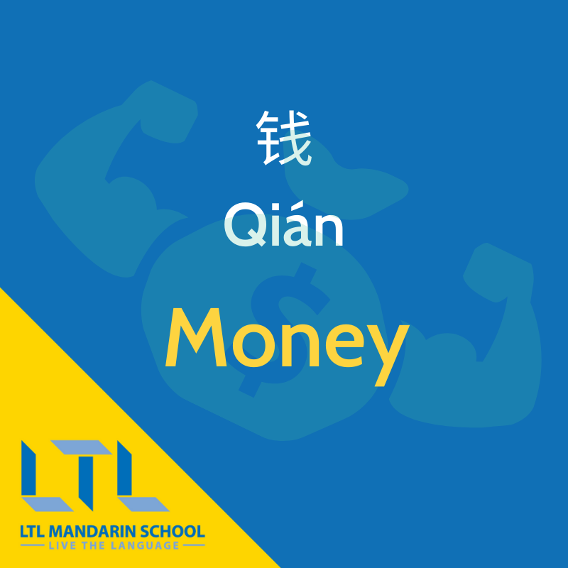 Chinese Millionaires - Money