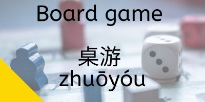 LTL's Ultimate Guide to Chinese Board Games & Learning Chinese with Board Games
