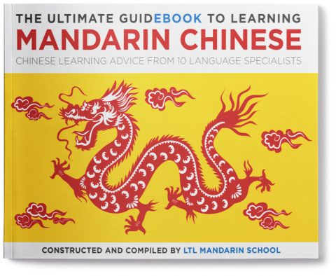 Chinese ebook - Free Download Here