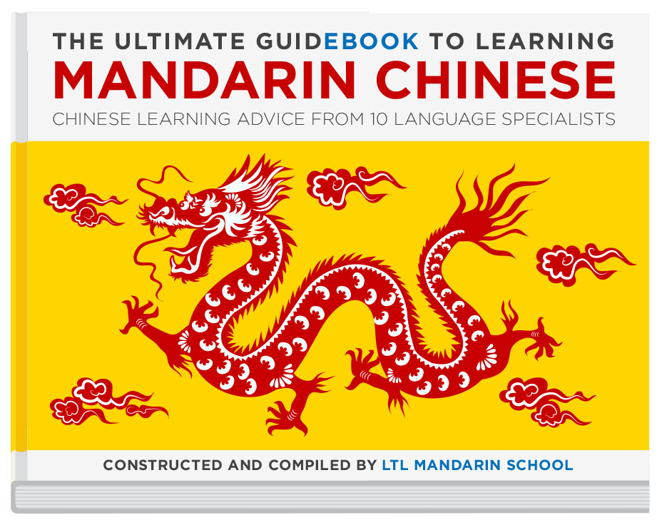 Learn Chinese - Free Chinese eBook