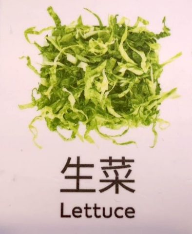 lettuce in chinese