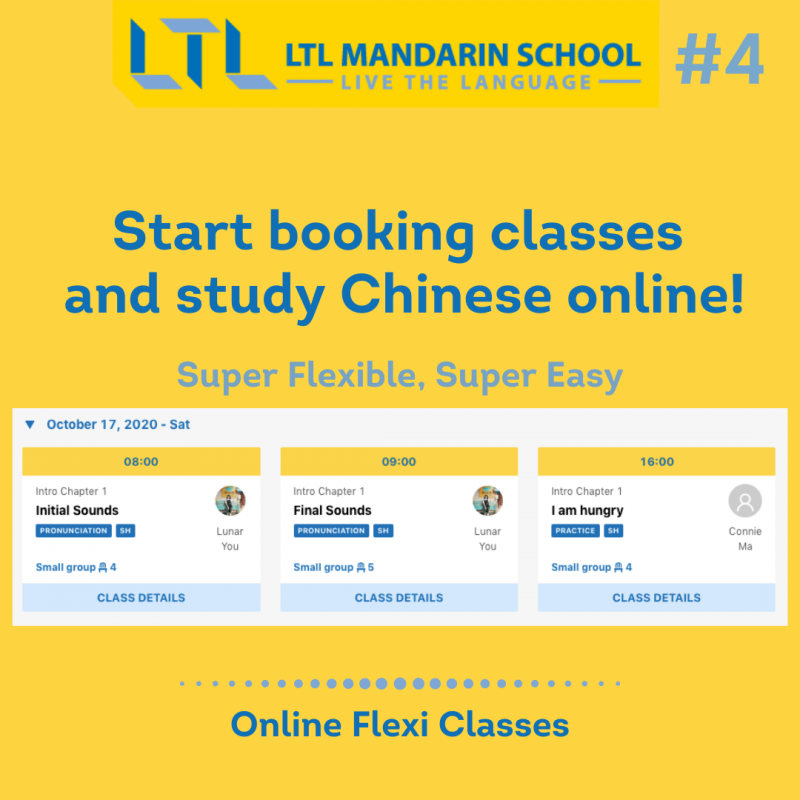 Online Chinese Courses
