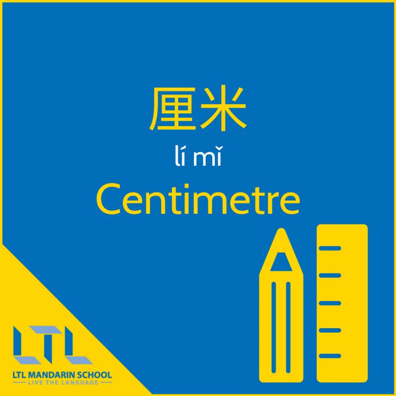 Measurements in Mandarin - CM