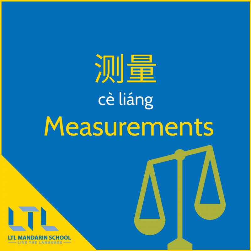 Measurements in Chinese