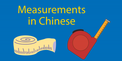Measurements in Chinese ⚖️ Know Your 厘米 From Your 公里