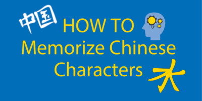 How To Memorize Chinese Characters // 8 Tips For Success