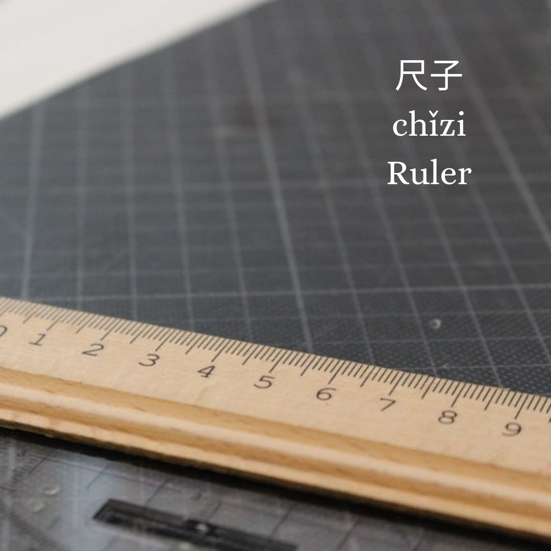 Ruler in Chinese