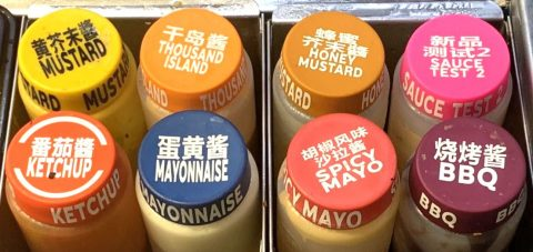 sauces in chinese