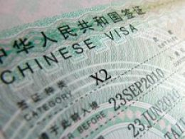 X2 Student Visa for China